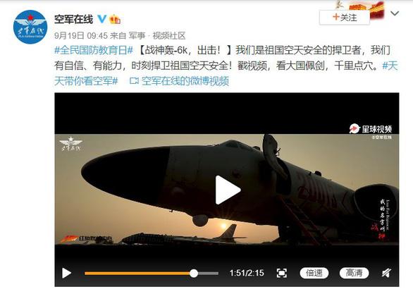 Trung Quốc công bố video mô phỏng tấn công căn cứ không quân Mỹ - Ảnh 1.