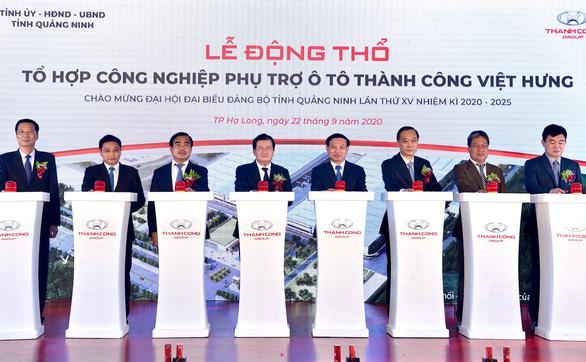 Phó thủ tướng: Nhu cầu sở hữu ôtô ngày càng nhiều, phải có ôtô thương hiệu Việt - Ảnh 1.