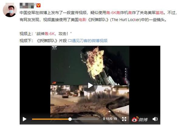 Tướng Mỹ lên tiếng về video Trung Quốc phóng tên lửa nổ tung căn cứ ở đảo Guam - Ảnh 2.