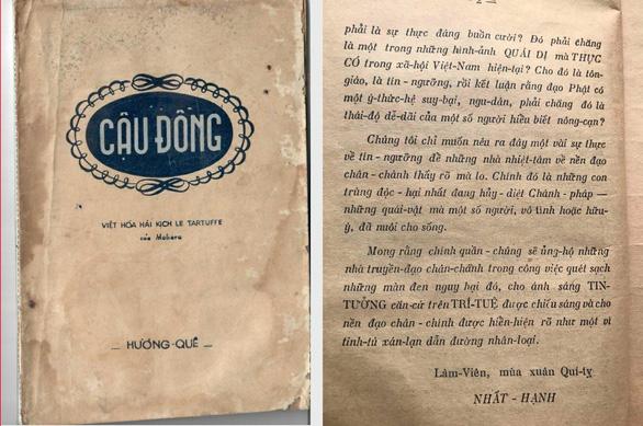 Tìm được bản in sách Việt ngữ kịch bản Cậu Đồng của thiền sư Thích Nhất Hạnh - Ảnh 1.