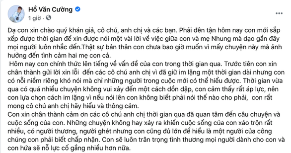 Hồ Văn Cường đã nhận được tiền cát xê 5 năm đi hát - Ảnh 2.
