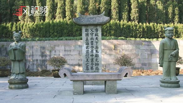 Trung Quốc tuyên án chung thân với 2 người đào trộm mộ cổ - Ảnh 2.