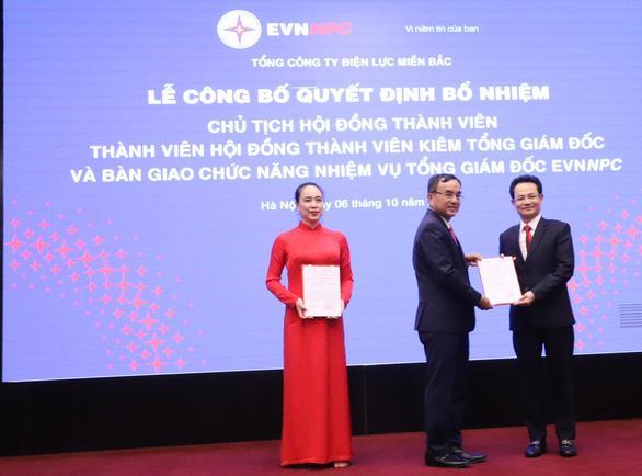 EVNNPC công bố quyết định bổ nhiệm Chủ tịch HĐTV và Tổng giám đốc - Ảnh 3.