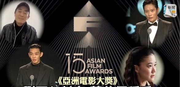 Trương Nghệ Mưu, Yoo Ah In, Aoi Yu… đoạt Giải thưởng điện ảnh châu Á lần thứ 15 - Ảnh 1.