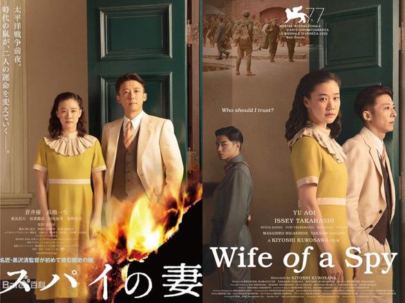 Trương Nghệ Mưu, Yoo Ah In, Aoi Yu… đoạt Giải thưởng điện ảnh châu Á lần thứ 15 - Ảnh 2.