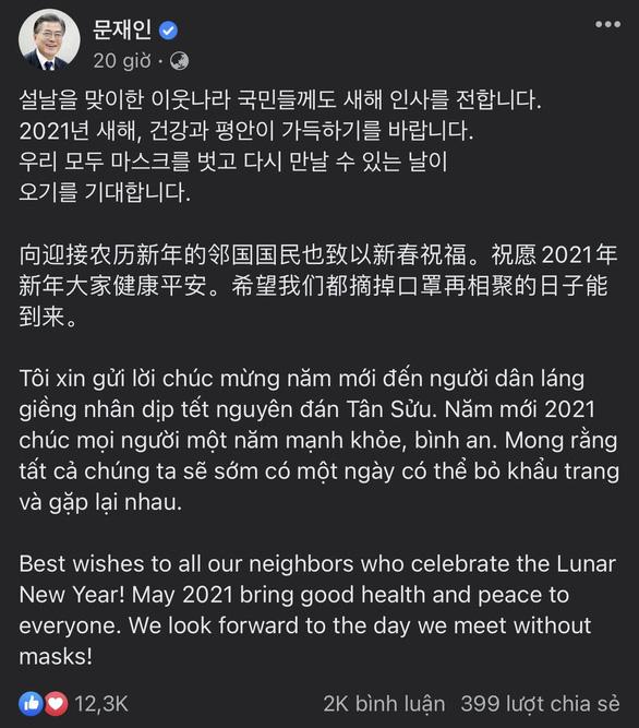 Tổng thống Hàn Quốc chúc Tết bằng tiếng Việt, mong sớm có ngày được bỏ khẩu trang - Ảnh 2.