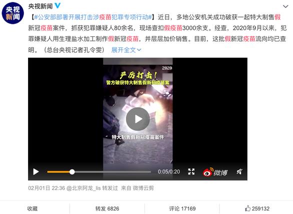 واکسن های تقلبی در چین: مردم عصبانی هستند زیرا جرات جعل همه چیز را دارند - عکس 1.