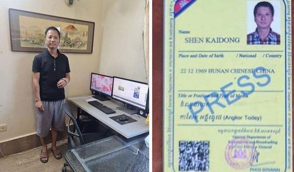 Campuchia trục xuất một nhà báo Trung Quốc vì đăng tin sai về vắc xin ngừa COVID-19 - Ảnh 1.