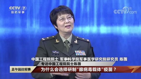 Trung Quốc khoe tìm vắc xin chống biến thể COVID-19 đã từ lâu là ý gì? - Ảnh 1.