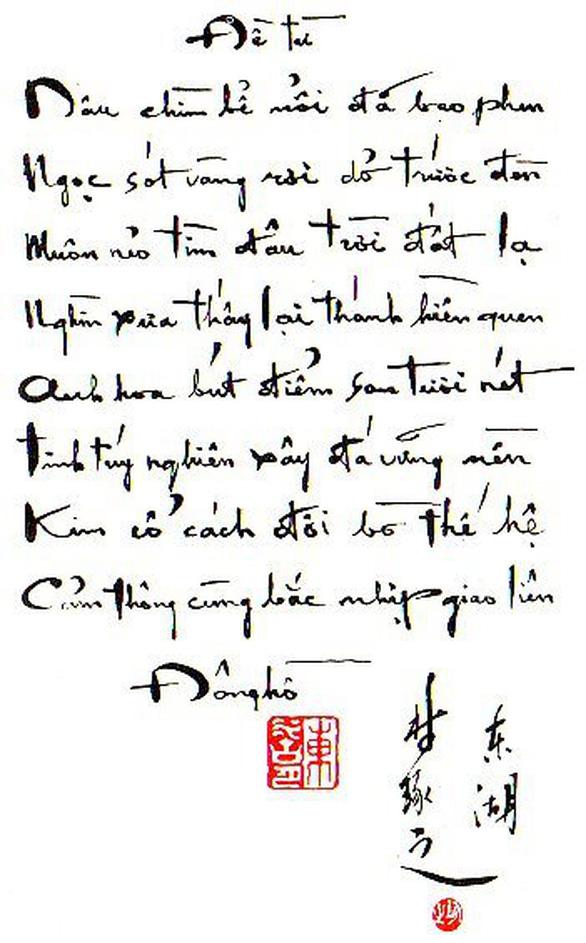 'Ông tổ' của nghệ thuật thư pháp chữ Việt - Ảnh 1.