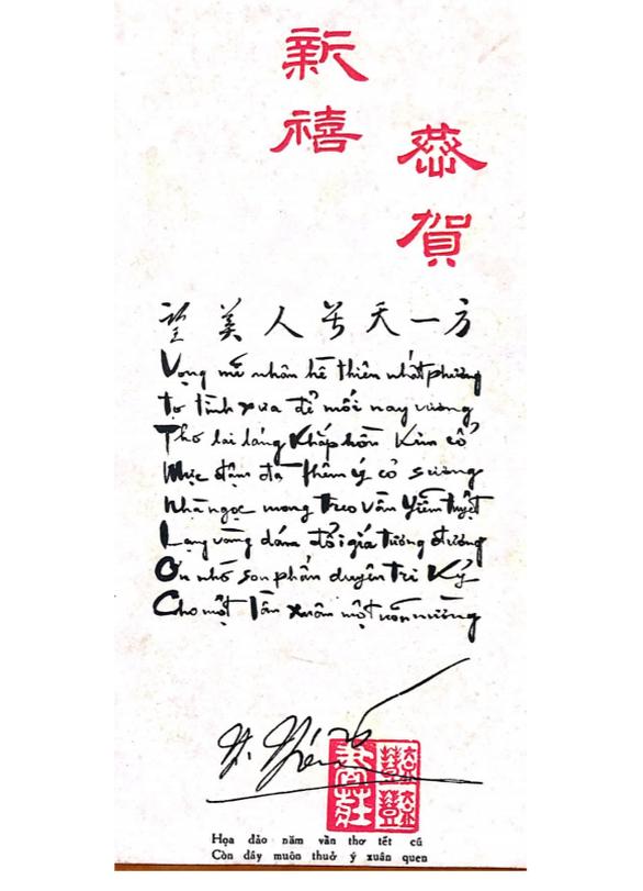 'Ông tổ' của nghệ thuật thư pháp chữ Việt - Ảnh 8.