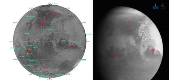 Tàu thăm dò Trung Quốc gửi về hình ảnh đầu tiên của sao Hỏa - Ảnh 1.