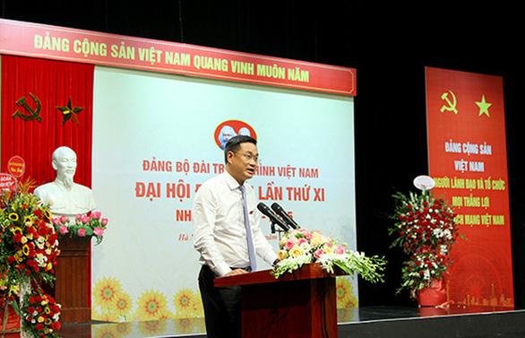 Bổ nhiệm ông Lê Ngọc Quang làm tổng giám đốc VTV - Ảnh 1.