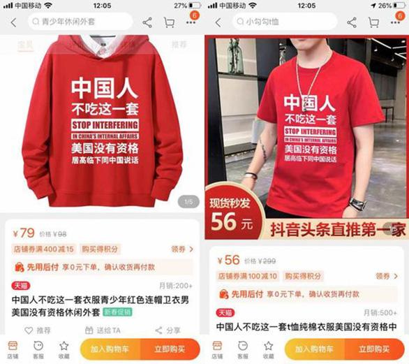 Sản phẩm đu theo ngoại giao chiến lang gây sốt ở Trung Quốc - Ảnh 2.