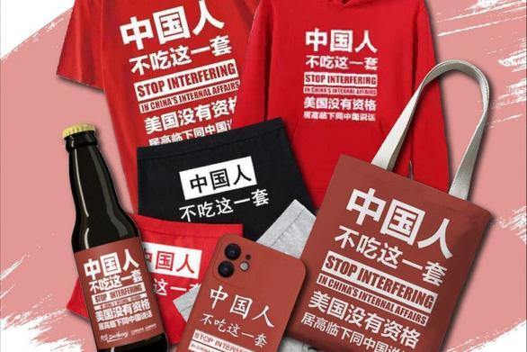 Sản phẩm đu theo ngoại giao chiến lang gây sốt ở Trung Quốc - Ảnh 1.