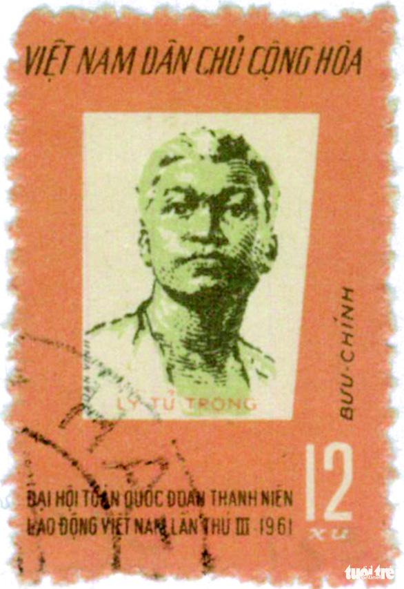 Những người anh hùng trẻ tuổi trên tem bưu chính - Ảnh 1.