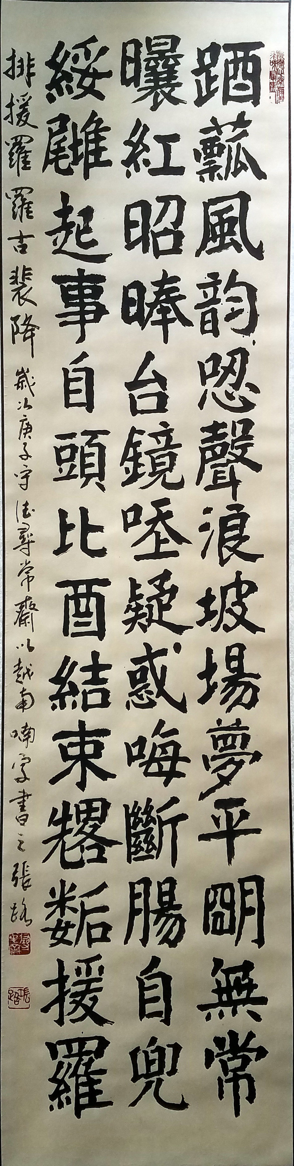 Xem triển lãm thư pháp của Trương Lộ gặp thơ Lê Quý Đôn, Bùi Giáng, Bảo Định Giang - Ảnh 6.