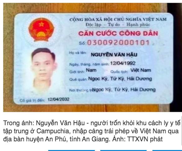 Truy tìm công dân trốn cách ly ở Campuchia, nhập cảnh trái phép về Việt Nam - Ảnh 1.