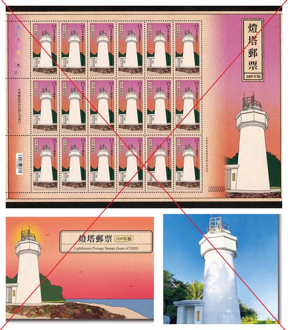Đài Loan phát hành bộ tem vi phạm chủ quyền Việt Nam - Ảnh 2.
