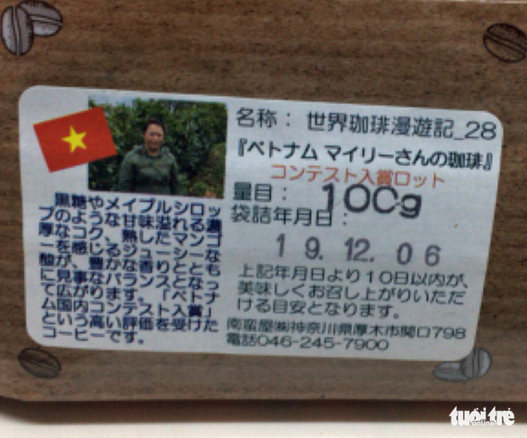 Quốc kỳ Việt Nam in trên bao bì cà phê Đà Lạt bán tại Nhật - Ảnh 2.