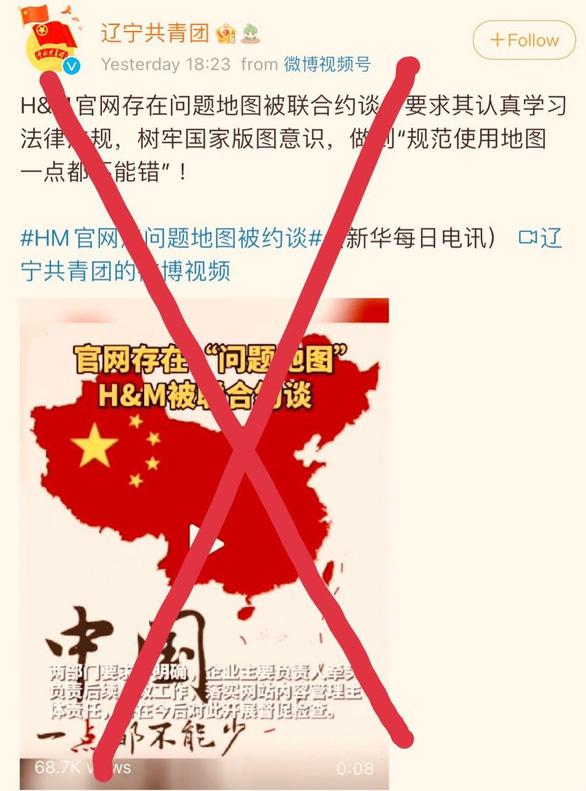 Thực hư vụ Trung Quốc ép buộc H&M đăng bản đồ có đường lưỡi bò - Ảnh 2.
