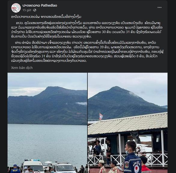Vụ lật tàu ở Lào: Nguyên tổng bí thư Sayasone an toàn, vợ không may qua đời - Ảnh 2.