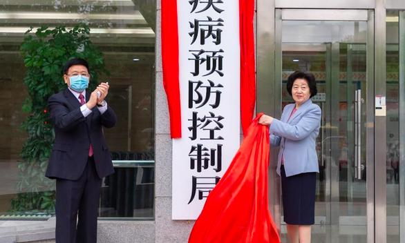 چین آژانس ملی کنترل اپیدمی جدید و قدرتمندتری ایجاد می کند - عکس 1.