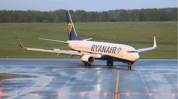 Nga từ chối cho phép các hãng hàng không EU vào lãnh thổ - Ảnh 1.