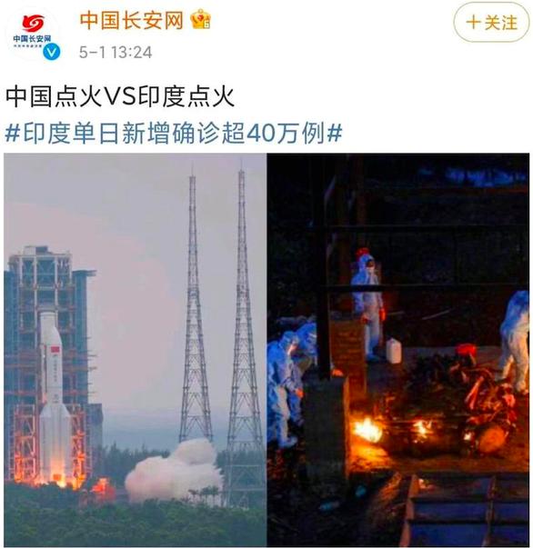 Dư luận Trung Quốc phẫn nộ với bài so sánh cảnh phóng tên lửa với hỏa táng ở Ấn Độ - Ảnh 1.