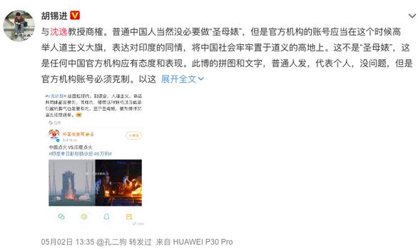 Dư luận Trung Quốc phẫn nộ với bài so sánh cảnh phóng tên lửa với hỏa táng ở Ấn Độ - Ảnh 2.