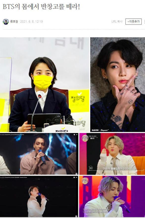 Nghị sĩ Hàn Quốc xin lỗi vì dùng ảnh BTS cho chiến dịch riêng - Ảnh 1.