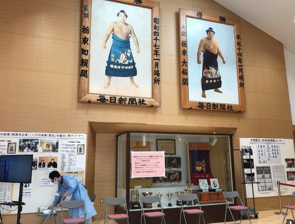 Thành phố Nhật tiêm chủng kiểu đi từng ngõ, gõ từng nhà - Ảnh 1.
