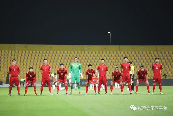 Báo Trung Quốc: Nếu không đánh bại tuyển Việt Nam thì tương lai rất ít cơ hội - Ảnh 1.