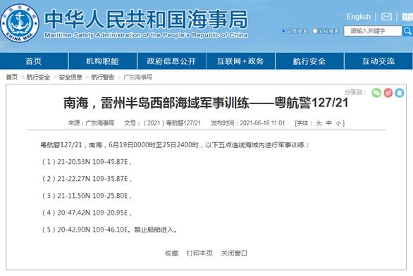 Trung Quốc thông báo tập trận cả tuần ở Biển Đông - Ảnh 1.