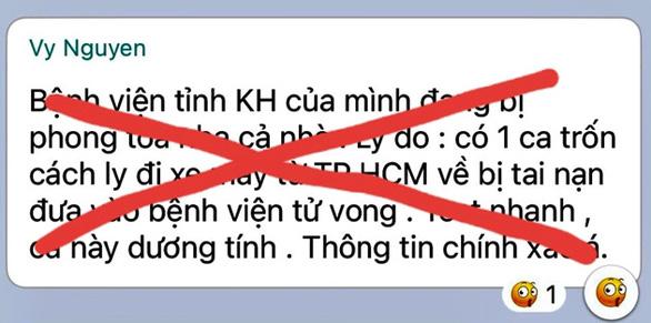 Không có chuyện Bệnh viện Khánh Hòa bị phong tỏa - Ảnh 1.