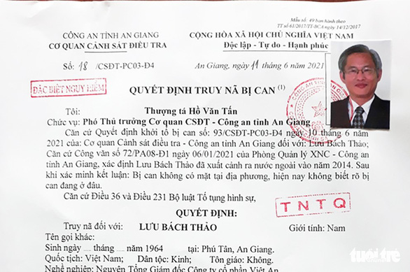 Truy nã đặc biệt nguy hiểm nguyên tổng giám đốc Công ty cổ phần Việt An - Ảnh 1.