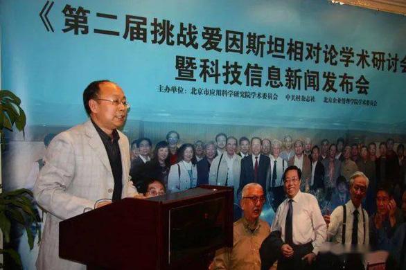 Giáo sư Trung Quốc tuyên bố bác bỏ thuyết tương đối của Einstein? - Ảnh 2.