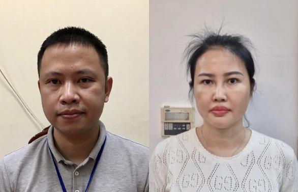 Cựu giám đốc Sở Giáo dục - đào tạo Quảng Ninh và 14 người bị khởi tố - Ảnh 2.