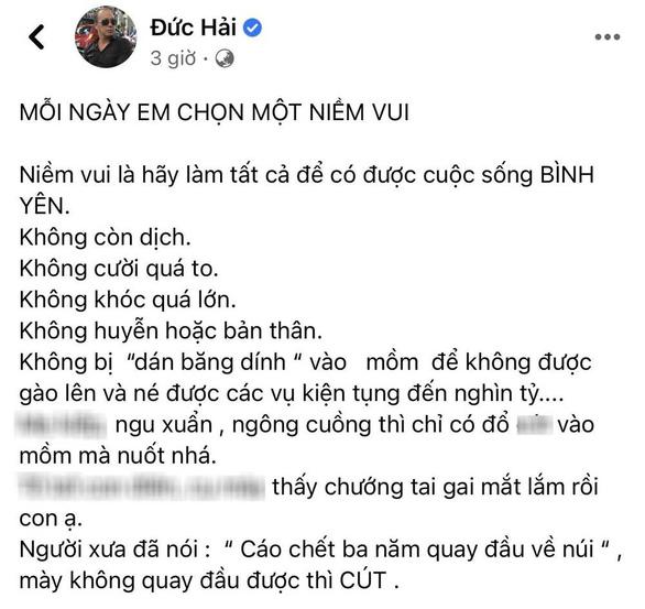 Trường CĐ Văn hóa nghệ thuật và du lịch Sài Gòn xem xét vụ FB nghệ sĩ Đức Hải ăn nói thô tục - Ảnh 1.