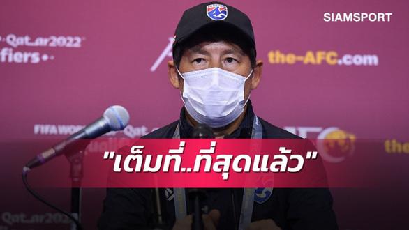 HLV Nishino rất xin lỗi sau khi Thái Lan bị Indonesia cầm hòa - Ảnh 1.