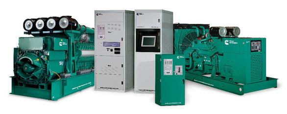 Công ty Cummins DKSHlà nhà phân phối duy nhấtmáy phát điện Cummins Power Generation - Ảnh 2.