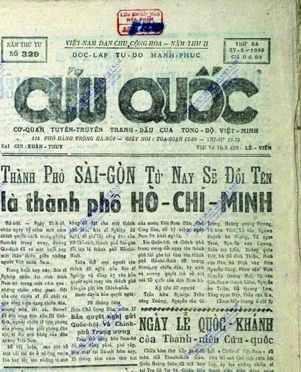 Tìm lại nguồn gốc lịch sử ý tưởng đặt tên Thành phố Hồ Chí Minh - Ảnh 1.