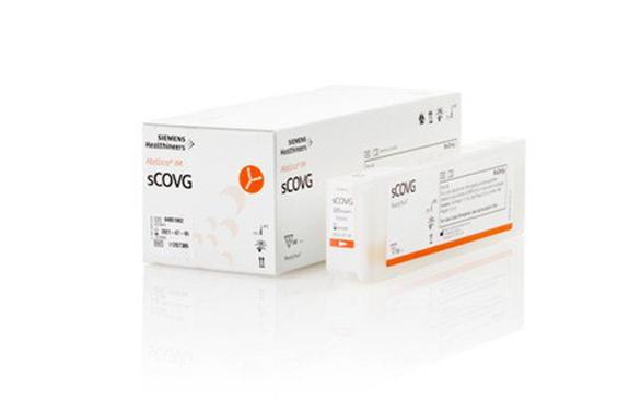 Siemens Healthineers & Nanogen hợp tác ở giai đoạn thử nghiệm lâm sàng vaccine COVID-19 Nanocovax - Ảnh 2.