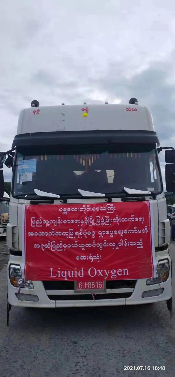 Myanmar phải mua 3.000 tấn oxy lỏng từ Trung Quốc - Ảnh 2.