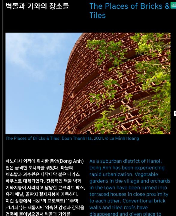 Nhà hang gạch và Không gian ngói của kiến trúc sư Đoàn Thanh Hà dự triển lãm Seoul - Ảnh 1.