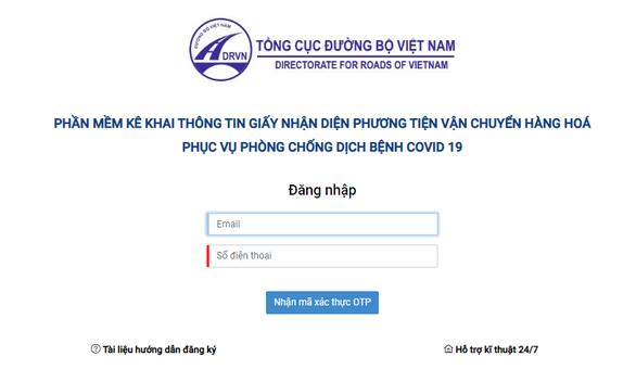 Đổi địa chỉ cấp giấy nhận diện phương tiện vận tải hàng hóa có mã QR - Ảnh 1.