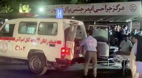 Hơn 100 người chết do đánh bom ở Kabul, ông Biden nói không tha thứ thủ phạm - Ảnh 1.