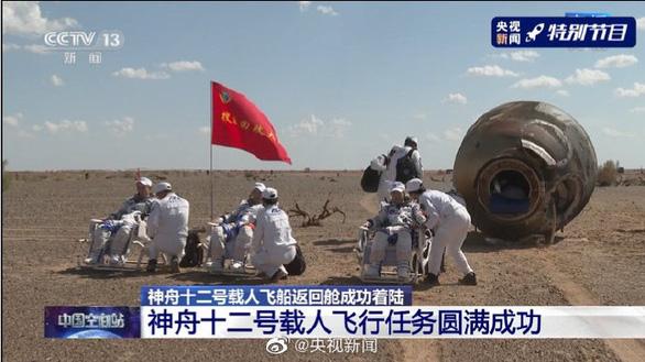 3 phi hành gia Trung Quốc trở về Trái đất sau 3 tháng trên trời - Ảnh 1.