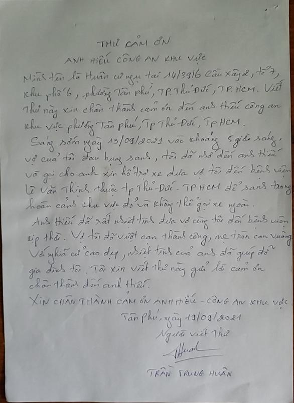 Chồng viết thư cảm ơn cảnh sát khu vực đưa vợ mang thai vượt cạn kịp thời - Ảnh 1.