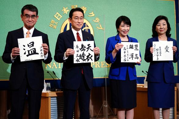 Gay cấn cuộc đua vào ghế thủ tướng Nhật Bản - Ảnh 1.